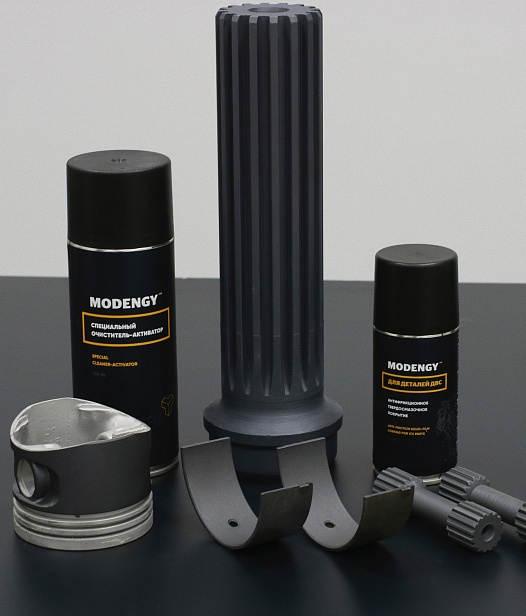 MODENGY For ICE Parts coating – a modern technology for engine parts